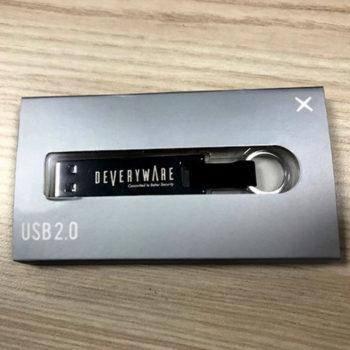 Réalisations New Objet Media USB Deveryware